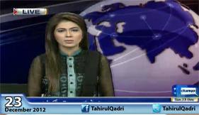 Dunya News Report on 23rd December Maga Event - 09:00AM
