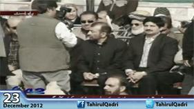 City42 Report Farooq Sattar arrival at Minar-e-Pakistan 23 Dec