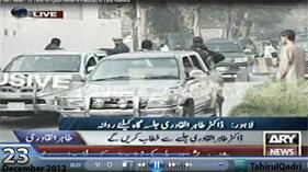 ARY News - Dr Tahir-ul-Qadri Minar-e-Pakistan Ki Taraf Rawana