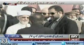 ARY News - Dr Tahir-ul-Qadri Arrived at Minar-e-Pakistan