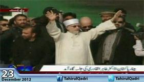 City42 - Dr Tahir-ul-Qadri Arrived at Miinar-e-Pakistan