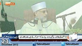 Dr Tahir-ul-Qadri Ka 23 December Ki Speech Main Half
