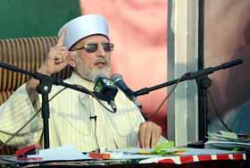 Dr Tahir-ul-Qadri's Full Speech at Minar-e-Pakistan Lahore – 23rd December 2012