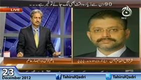 Bottom Line - Dr Tahir-ul-Qadri's Jalsa at Minar-e-Pakistan Lahore