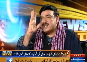News Beat - Sheikh Rasheed on Dr Qadri's Event