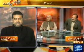 Target Point - Dr Tahir-ul-Qadri's Event at Minar-e-Pakistan