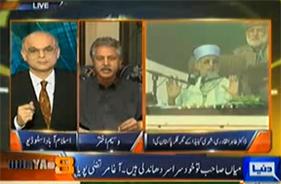 Dunya @ 8 with Malick - Dr Tahir-ul-Qadri's Event at Minar-e-Pakistan