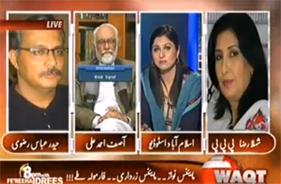 8pm with Fareeha Idrees - Dr Tahir-ul-Qadri's Event at Minar-e-Pakistan