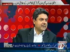 Prime Time @ Rana Mubasher - Dr Tahir-ul-Qadri's Event at Minar-e-Pakistan