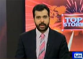 Top Story - Dr Tahir-ul-Qadri's Event at Minar-e-Pakistan