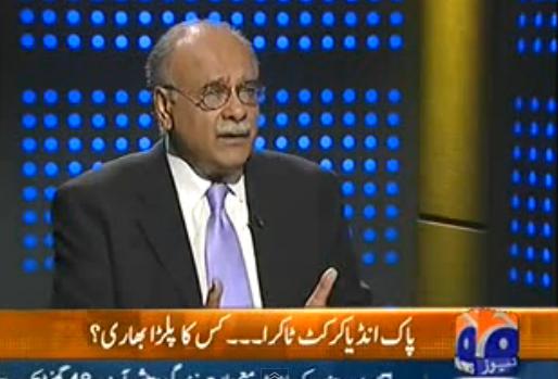 Aapas ki baat on Geo news - Tahir-ul-Qadri's New Agenda
