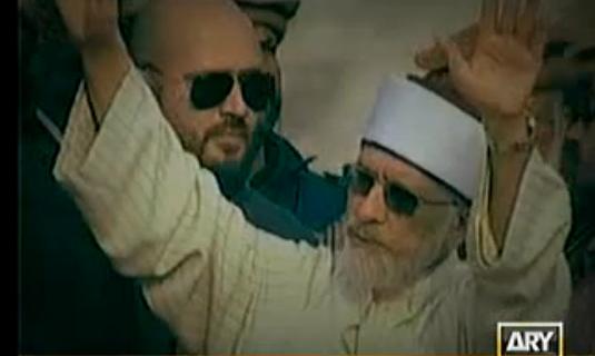 11th Hour (Tahir ul Qadri bara jalsa kernay main kesay kamiyaab hogae?)