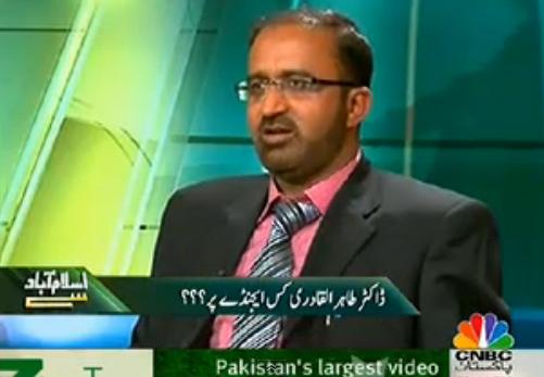Islamabad Se (What is Agenda of Tahir Qadri?) - 26th December 2012