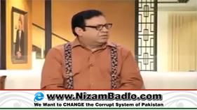 Azizi on 23rd December Jalsa of Dr Tahir-ul-Qadri at Minar-e-Pakistan