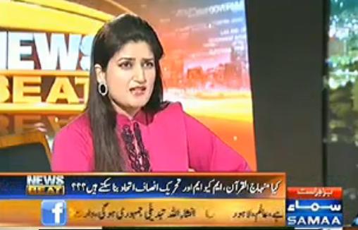News Beat (MQM With Minhaj ul Quran?) – 26th December 2012