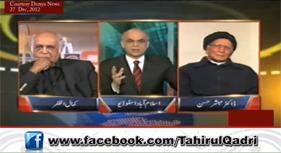 Dr Tahir-ul-Qadri Ka Ijtima Phoonk Nikal Deta Hai - Dr Mubashar Hassan