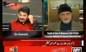 اے آر وائی نیوز : ڈاکٹر طاہرالقادری کا ڈاکٹر دانش کے ساتھ خصوصی انٹرویو