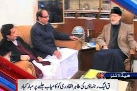 PML-Q join hands with Dr Tahir-ul-Qadri