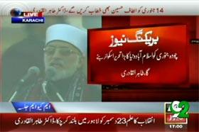 Tahirul Qadri to be accorded warm welcome at Nine Zero today