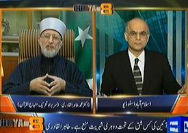 Watch Dr Tahir ul Qadri Exclusive Interview in Dunya News @ 8 with Malick