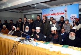 23 دسمبر سے پہلے یہ تبدیلی کی تحریک تھی مگر اب یہ انقلاب بن چکا ہے۔ ڈاکٹر طاہرالقادری