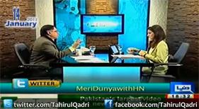 Dr Tahir-ul-Qadri aur Altaf Hussain Is Qoum Pr Ehsan Kr Rahy Hain