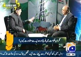 جیو نیوز : ڈاکٹر محمد طاہرالقادری کا نجم سیٹھی کو خصوصی انٹرویو