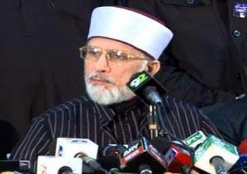 Geo News: Dr Tahir-ul-Qadri affirms resolve to lead march on capital