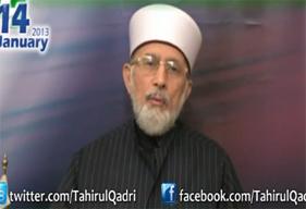 ڈاکٹر طاہرالقادری کا پاکستانی قوم کے نام اہم پیغام