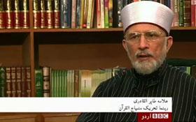 بی بی سی: شیخ الاسلام کا شمائلہ جعفری کے ساتھ خصوصی انٹرویو
