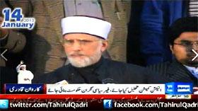 Dunya News - Dr Qadri's Long March - 09-00PM