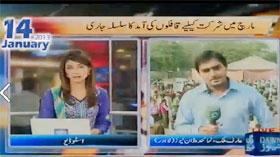 Dawn News - 11-00AM