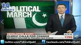 CNN News Long March Update - 11:00PM - 13Jan13