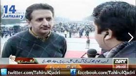 ARY News Update - Sardar Muhammad Jamal Laghari (PTI) Comments