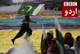 Democracy march arrives in Gujar Khan amid tight security