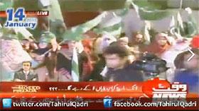 Waqt News Long March Update - 10:20PM 14Jan13