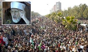 Geo News: Parliament is protecting thugs: Dr Qadri
