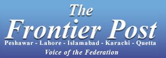The Frontiar Post: Talk of Qadri reveals his true inner self: Rana