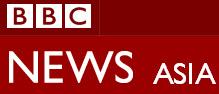 BBC Asia News: Tahirul Qadri - Pakistan's latest political 'drone'?