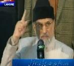 Dr Tahir-ul-Qadri's Press Conference (19th Jan 2013)