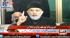 کھاریاں : ڈاکٹر طاہرالقادری کی نیوز کانفرنس - لانگ مارچ