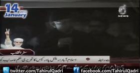 ڈاکٹر طاہرالقادری کی لانگ مارچ کے شرکاء کو ایمرجنسی ہدایات