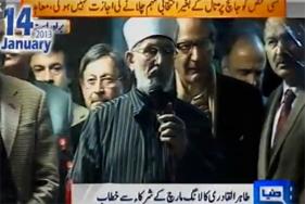 ویڈیو: اسلام آباد لانگ مارچ ڈیکلیریشن 2013ء
