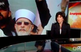 ڈاکٹر طاہرالقادری کا سی این این کو خصوصی انٹرویو