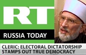 رشیا ٹوڈے : ڈاکٹر طاہرالقادری کا لانگ مارچ کے دوران خصوصی انٹرویو