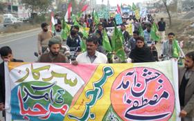 گوجرخان: تحریک منہاج القرآن کے زیراہتمام میلاد مارچ
