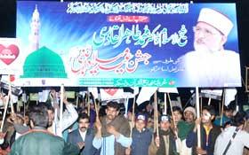 ڈسکہ : تحریک منہاج القرآن کے زیراہتمام مشعل بردار جلوس