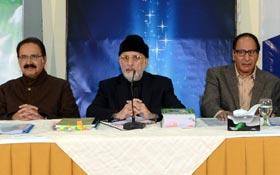پاکستان عوامی تحریک، حکومت اور اتحادی جماعتوں کا اجلاس