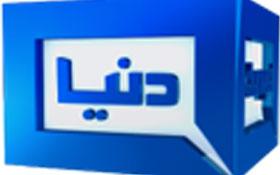 Qadri demands immediate suspension of developmen funds