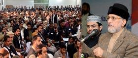 پاکستان عوامی تحریک کی فیڈرل کونسل کے اجلاس میں متفقہ طور پر منظور ہونے والی قرارداد